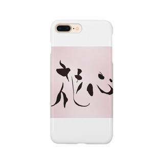 花心 Smartphone cases