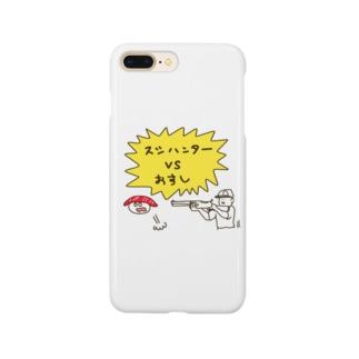 なで肩うさぎの美香堂のスシハンターvsおすし Smartphone cases