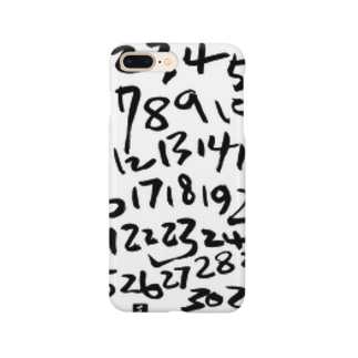 your calendar Smartphone cases
