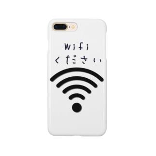 wifiください Smartphone cases