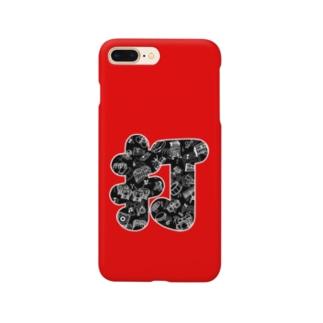 打!スマホケース Smartphone cases