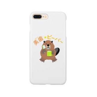 美歯☆ビーバー Smartphone cases