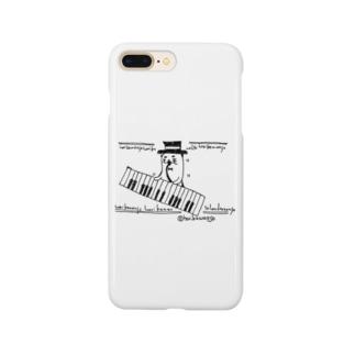 ホリカワウソ~鍵盤ハーモニカ編~ Smartphone cases