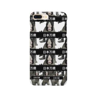 ややなな Smartphone cases