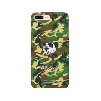 肉食パンダ iphoneケース(camo-woodland) Smartphone cases