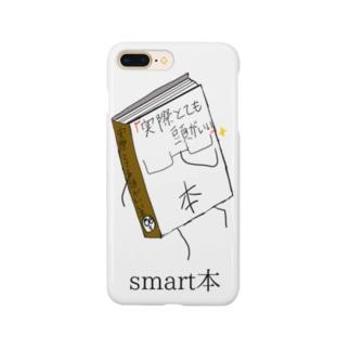 smart本 Smartphone cases