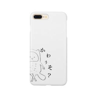 かわうそ? Smartphone cases