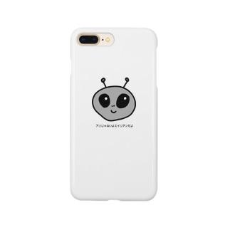 エイリアンの子 Smartphone cases