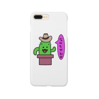 P勝手に休日宣言 Smartphone cases