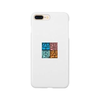 空陽風陸 Smartphone cases