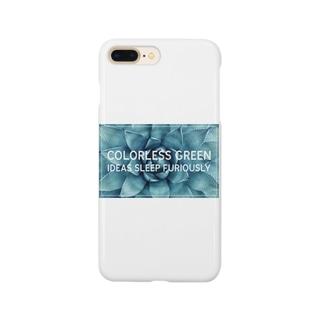 無色の緑色の考えが猛烈に眠る Smartphone cases