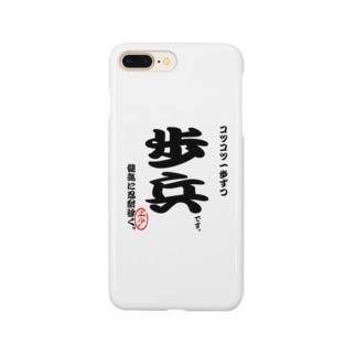将棋シリーズ 歩兵 Smartphone cases