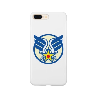 パ紋No.3001 浩然 Smartphone cases
