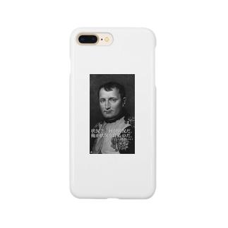ナポレオン Smartphone cases