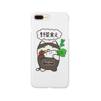 野菜食え。 Smartphone cases
