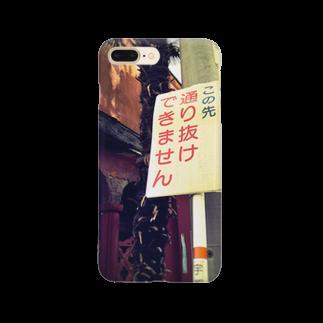 黒木 アーティズム@9/30のいきどまり Smartphone cases