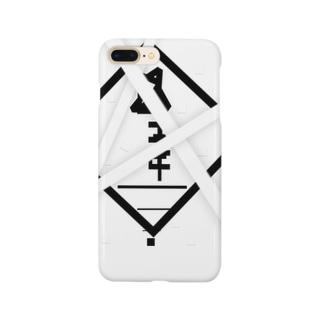 抽象boy「Light」 Smartphone cases