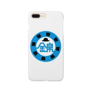 パ紋No.3008 錦 Smartphone cases