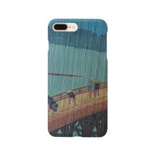 浮世絵 広重の名所江戸百景 Smartphone cases