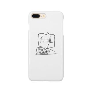 仕事が重い Smartphone cases