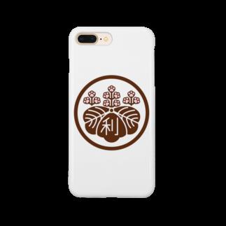 原田専門家のパ紋No.3011 利 Smartphone cases
