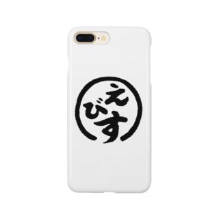 【公式】炭火焼肉えびす(ホワイト) Smartphone cases