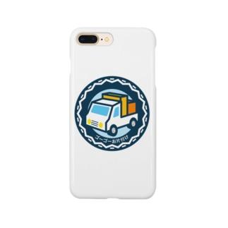 パ紋No.3026 ゴーゴーお片付け Smartphone cases