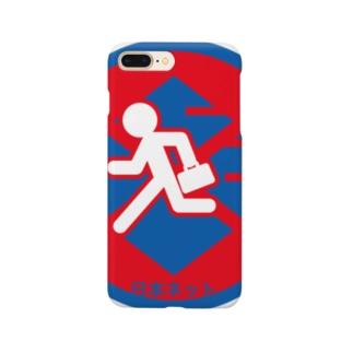 パ紋No.3029 日本ネット Smartphone cases