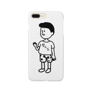 替え玉 Smartphone cases