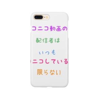 ニコニコ動画って? Smartphone cases