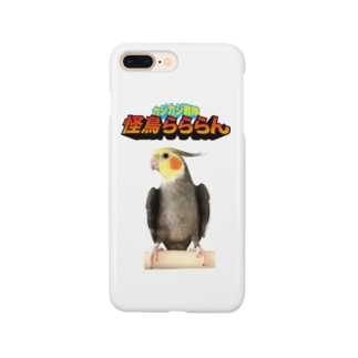 【オカメインコ】怪鳥らららん Smartphone cases