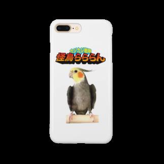 オカメインコのほほらら工房 SUZURI支店の【オカメインコ】怪鳥らららんスマートフォンケース