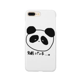 名前 パン子 Smartphone cases