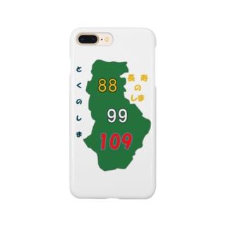 長寿のしま 米寿白寿109 Smartphone cases