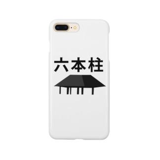 六本柱黒 Smartphone cases