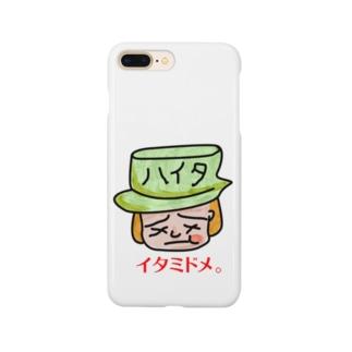 ハイタちゃん。 Smartphone cases