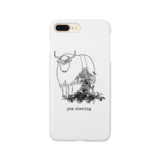 yak shaving Smartphone cases