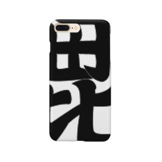 毘の一字旗 Smartphone cases