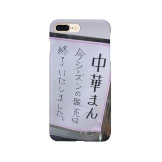 今季シーズン Smartphone cases
