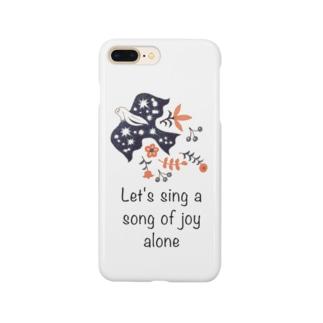 よろこびの歌をひとりで歌おう Smartphone Case
