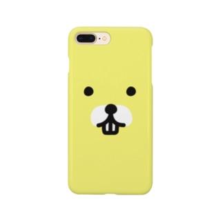 ふきだしうさぎ【FACE】 Smartphone Case