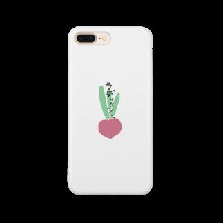 ぷんはうすのらでぃっしゅ Smartphone cases