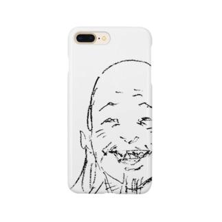 しゃーわせ Smartphone cases