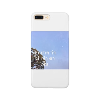 GGGGGのタイ 空 Smartphone cases