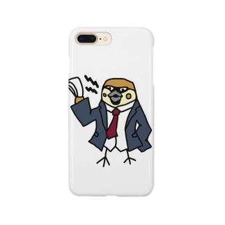 すずめ先輩 Smartphone Case
