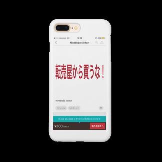 Ikne_Gotasの断固たる決意スマホケース スマートフォンケース