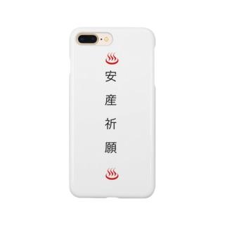 安産祈願 Smartphone cases
