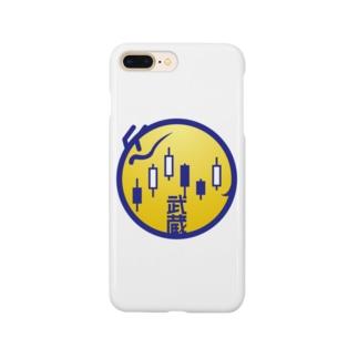 原田専門家のパ紋No.3077 武蔵 Smartphone cases
