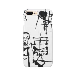 髑髏 Smartphone cases
