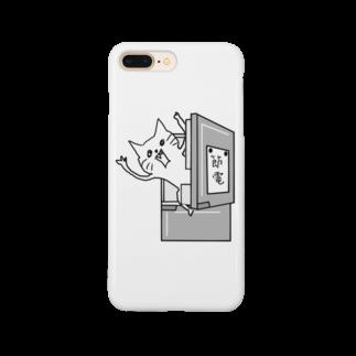 ぼくのあとりえ。のネコです。れいぞうこからネコです。Version Smartphone cases